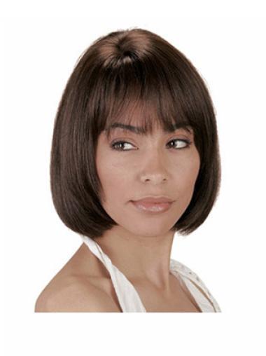 """Perruques Cheveux Humaines 8"""" Parfaite Brune"""